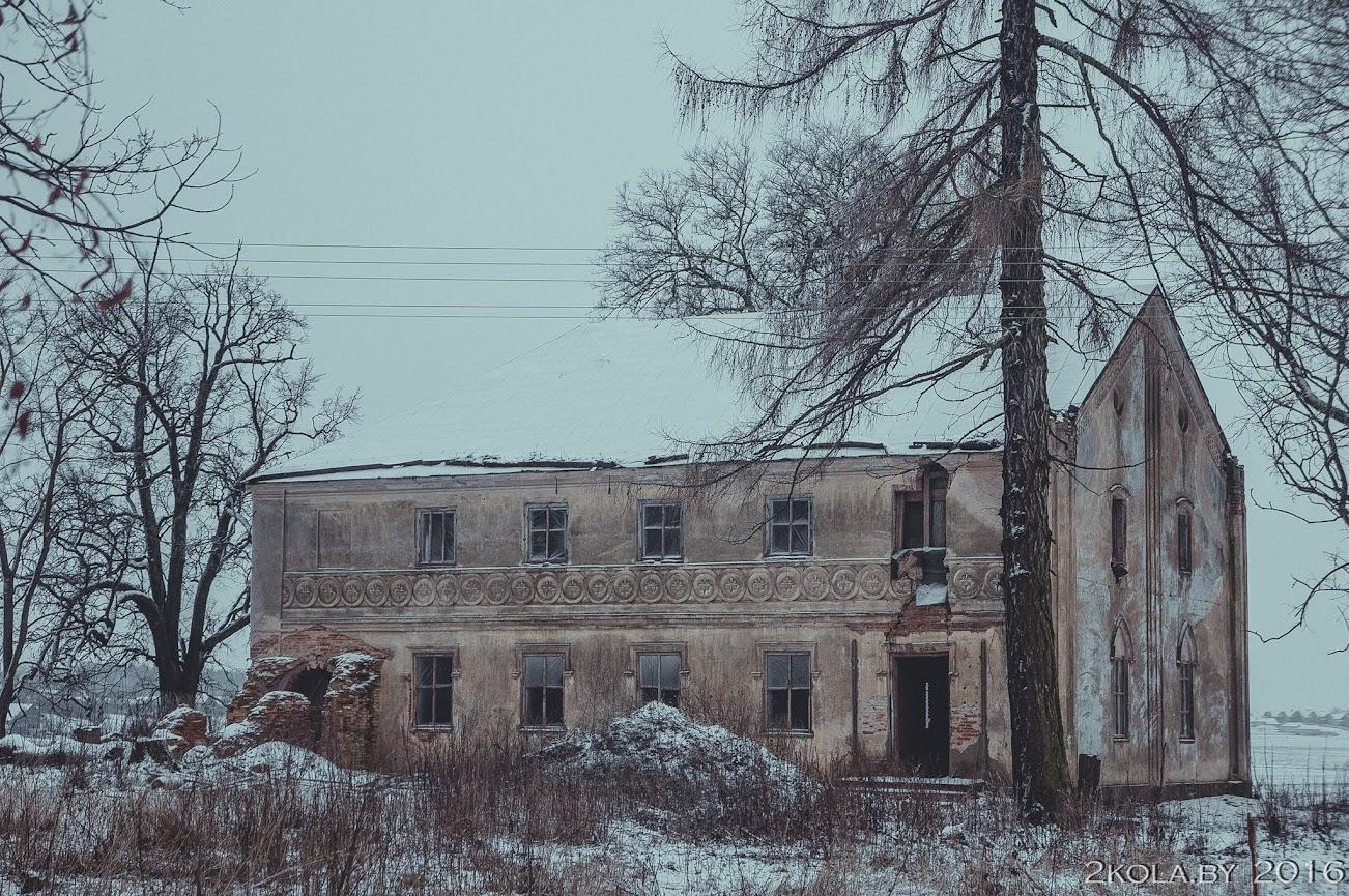 DSC08171 - Зимняя покатушка к резиденции Радзивиллов (Снов-Несвиж-Городея)