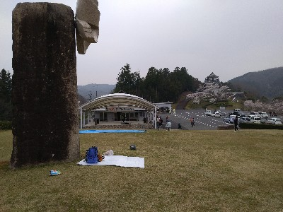 常山公園の石の風車
