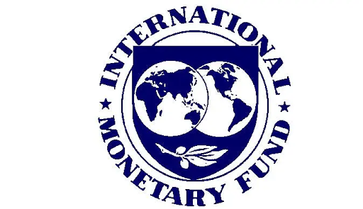 International Monetary Fund (IMF) has projected growth of 2.5 percent for Nigeria this year  2021