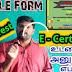 E - Certificate உருவாக்கி, Automatic ஆக மாணவர்களுக்கு/Participants க்கு அனுப்புவது எப்படி?