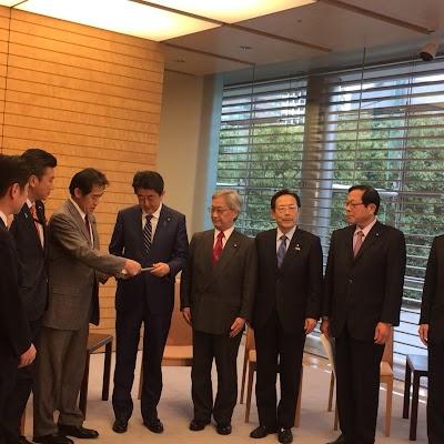 2019年G20サミット関係閣僚会議の岡山市開催に関する要望-01.jpg