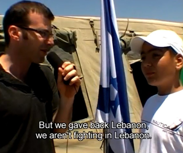 Israeli filmmaker Itamar Rose: But we gave back Lebanon.  We aren't fighting in Lebanon.