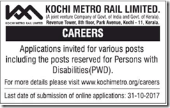 KMRL Advertisement 2017 www.indgovtjobs.in