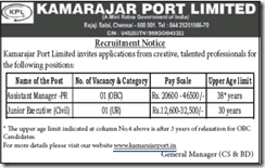 Kamarajar Port Limited Advertisement 2017 www.indgovtjobs.in