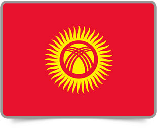 Kyrgyzstani framed flag icons with box shadow