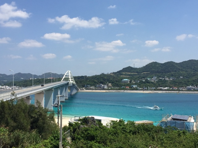 Bridge to Sesoko Island Okinawa