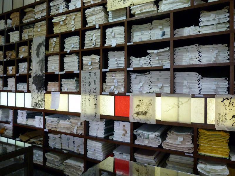 KUANHSING PAPER FACTORY Musée du papier, Puli