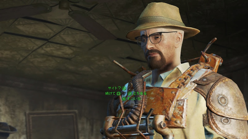 Fallout 4 20151218014427
