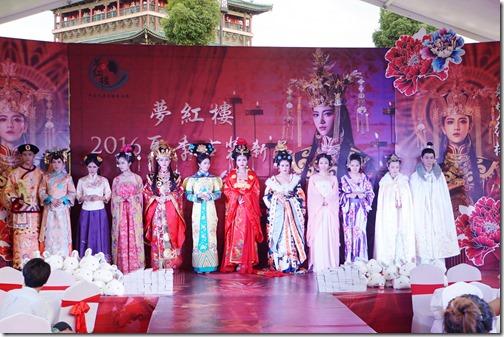 China369