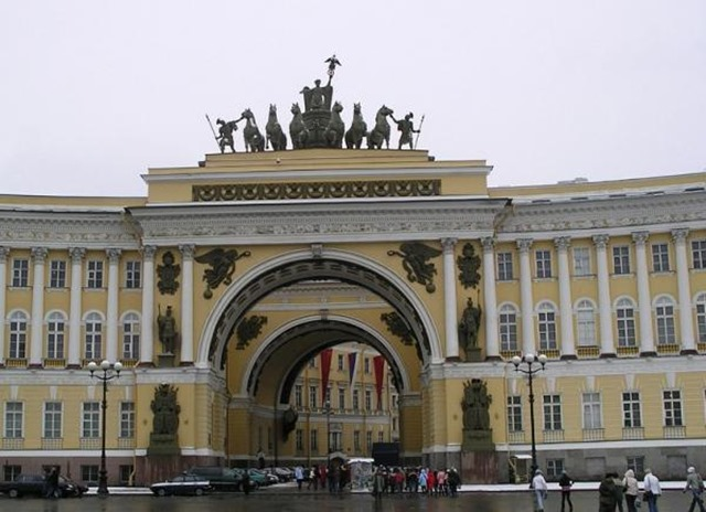 Edificio Estado Mayor, San Petersburgo