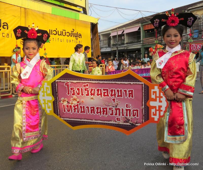 Phuket old town festival (2013 photos)