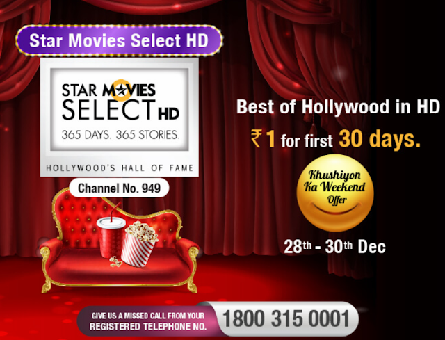 Videocon D2h Khushiyon Ka Weekend Offer - Subscribe to Star Movies Select HD at Re.1 for 30 Days
