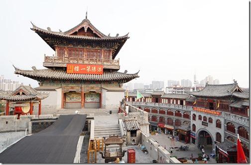 china269