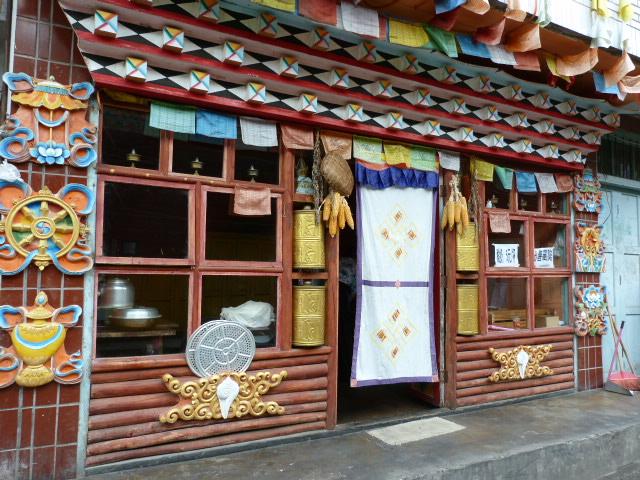 CHINE SICHUAN.KANDING , MO XI, et retour à KANDING fête du PCC - 1sichuan%2B1633.JPG