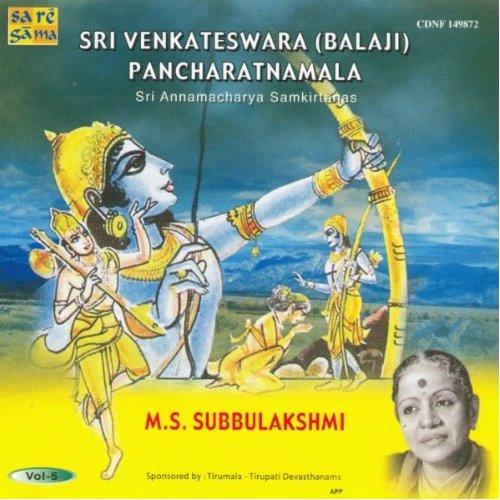 Sri Venkateswara (Balaji) Pancharatnamala Vol 5 By M. S. Subbulakshmi Devotional Album MP3 Songs
