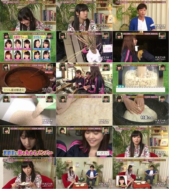 [TV-Variety] HKT48のおでかけ! ep94 141203