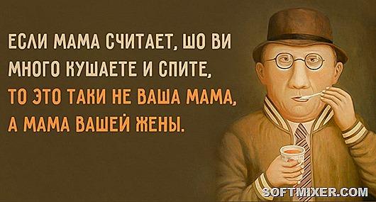 odessahumor-1024x683