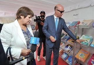 Présentation des conclusions des commissions d'inspection pédagogiques le 17 septembre à Ghardaïa