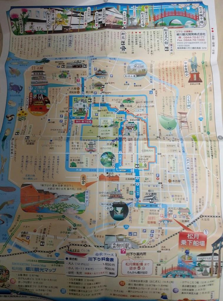 柳川川下りのコース紹介