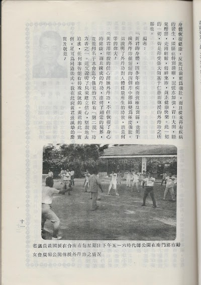 雜誌1-28.jpg