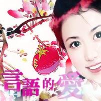 Jie Qiao Photo 14
