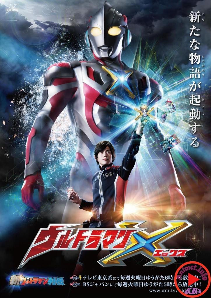 Ultraman X (2015) - Urutoraman Ekkusu