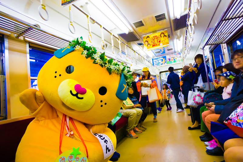 みきゃん 郊外電車3