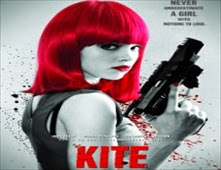 فيلم Kite بجودة HDRip