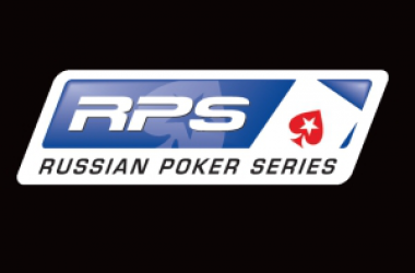 Russian Poker Series (RPS)
