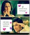 Cute love kavithai images