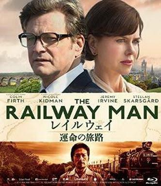 [MOVIES] レイルウェイ 運命の旅路 / The Railway Man (2013)