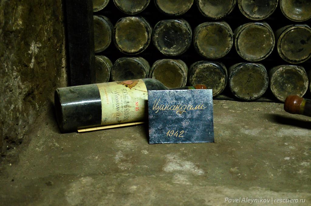 Грузинское вино 1942 года урожая