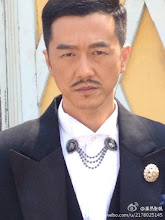 Zhang Fan China Actor