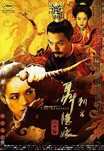 Nhiếp Ẩn Nương - The Assassin (2015)