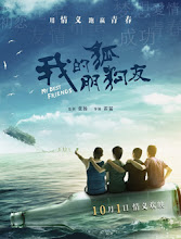 My Best Friends China Movie