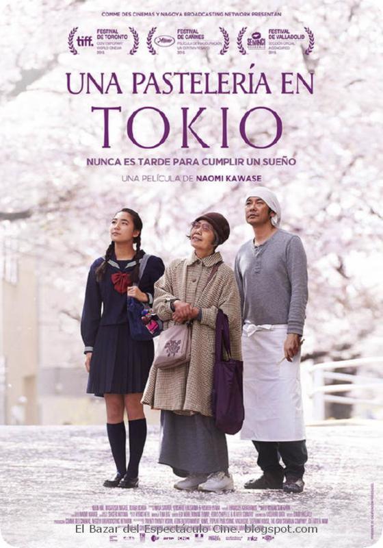 cartel-una-pasteleria-en-tokio-3-6752.jpeg