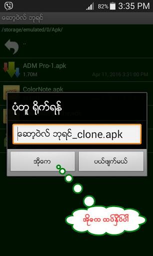 Avast Mobile Security 57 Apk