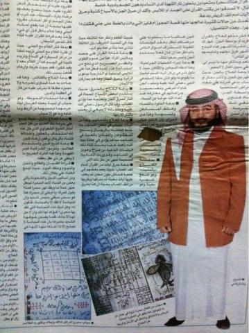كتاب عالج نفسك بالقرآن والأعشاب للشيخ محمد نبيه