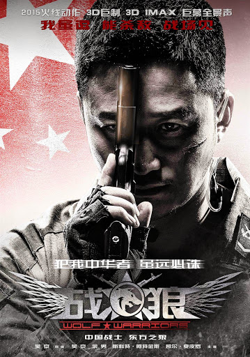 Wolf Warrior - Chiến lang - Ngô Kinh 2015