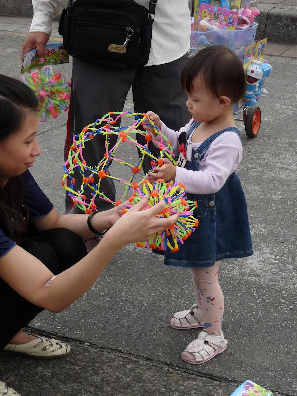 Taiwan .Taipei Lantern Festival - P1150799.JPG