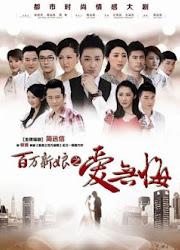 Noble Bride: Regretless Love China Drama