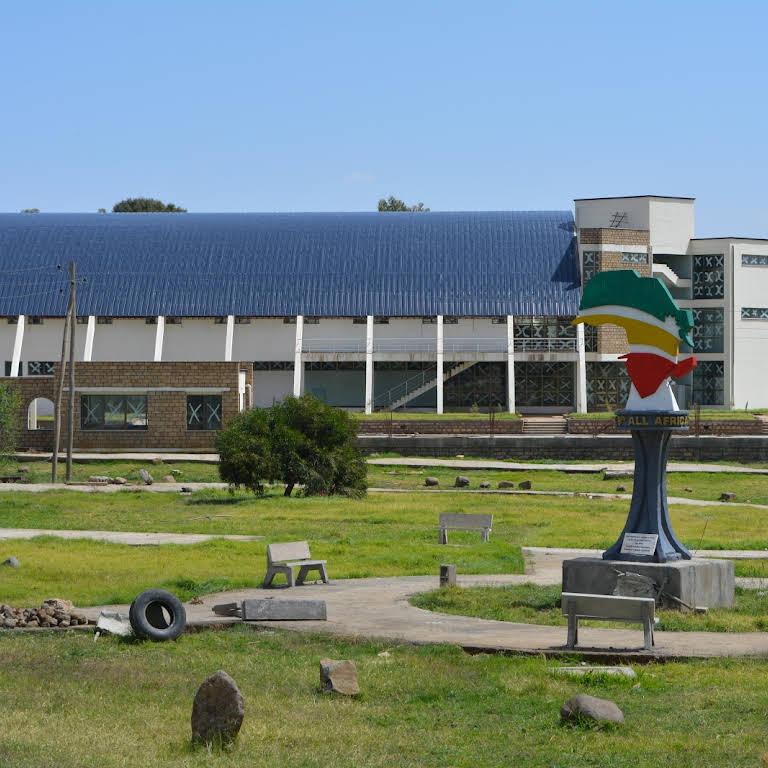መቐለ ዩኒቨርሲቲ Mekelle University - Public University