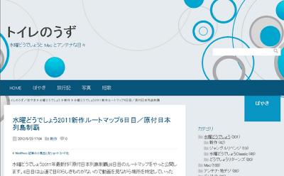 IE7:CSS3 PIE適応前