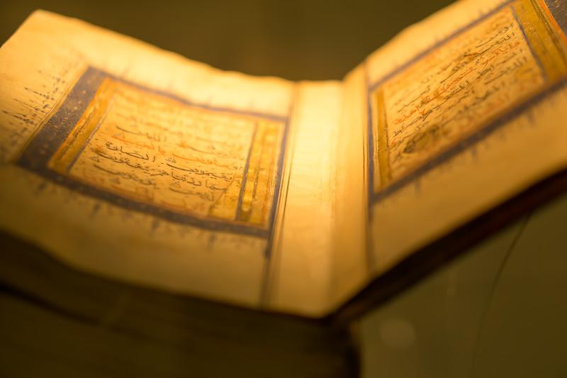 クアラルンプール イスラム美術博物館 コーラン5