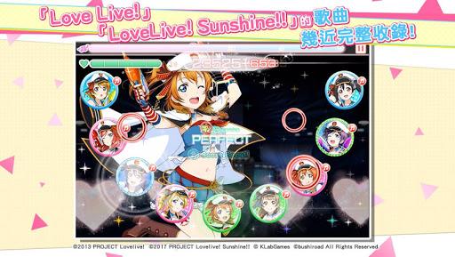 Love Live! u5b78u5712u5076u50cfu796d  {cheat|hack|gameplay|apk mod|resources generator} 2