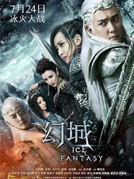 Huyễn Thành (Vương Quốc Ảo) - Ice Fantasy