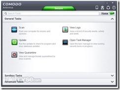 برنامج Comodo Antivirus V10.0.1.6258 كومودو أنتى فيرس 4