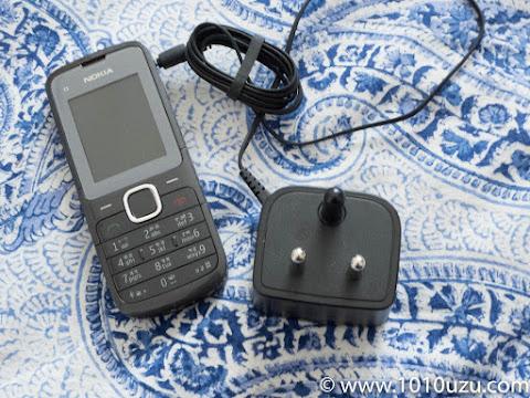 インドの携帯電話の充電器もB3