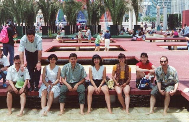 20 años del Grupo - Ester Bertran - 1992%2BVisita%2Bexpo%2Bsevilla%2B92.jpg