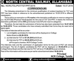 North-Central-Railway-College-Corrigendum-2016